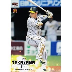 62 【高山俊】BBM 阪神タイガース2019 レギュラー|jambalaya