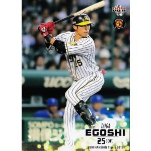 63 【江越大賀】BBM 阪神タイガース2019 レギュラー|jambalaya
