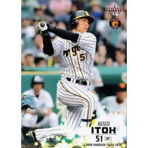 64 【伊藤隼太】BBM 阪神タイガース2019 レギュラー|jambalaya