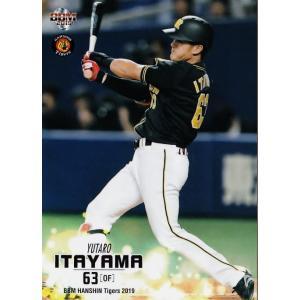 67 【板山祐太郎】BBM 阪神タイガース2019 レギュラー|jambalaya