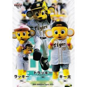 69 【トラッキー/ラッキー/キー太】BBM 阪神タイガース2019 レギュラー|jambalaya
