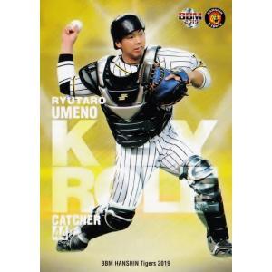 77 【梅野隆太郎】BBM 阪神タイガース2019 レギュラー [主力野手]|jambalaya