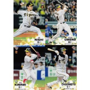 【レギュラーコンプリートセット/全81種】BBM 阪神タイガース2019|jambalaya
