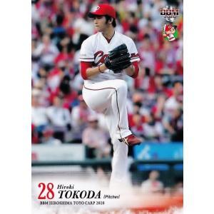 12 【中田廉】BBM 広島東洋カープ2019 レギュラー|jambalaya