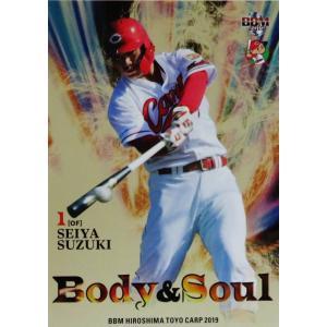 NEW【鈴木誠也】BBM 広島東洋カープ2019 [Body & Soul/パラレル版] 120枚限定 (069/120)|jambalaya