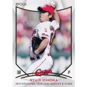 P15 【一岡竜司】エポック 2019 広島東洋カープ ROOKIES & STARS [レギュラー...