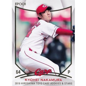 30 【中村恭平】エポック 2019 広島東洋カープ ROOKIES & STARS レギュラー|jambalaya