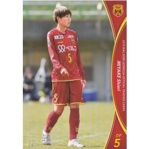 4 【三宅史織】[クラブ発行]2019 INAC神戸レオネッサ オフィシャルカード レギュラー|jambalaya