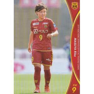 8 【増矢理花】[クラブ発行]2019 INAC神戸レオネッサ オフィシャルカード レギュラー|jambalaya