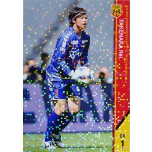 36 【武仲麗依】[クラブ発行]2019 INAC神戸レオネッサ オフィシャルカード VOL.2 レギュラーパラレル|jambalaya