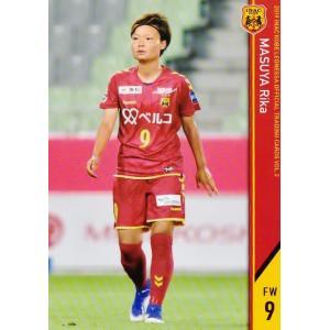 43 【増矢理花】[クラブ発行]2019 INAC神戸レオネッサ オフィシャルカード VOL.2 レギュラー|jambalaya