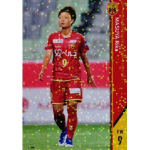 43 【増矢理花】[クラブ発行]2019 INAC神戸レオネッサ オフィシャルカード VOL.2 レギュラーパラレル|jambalaya