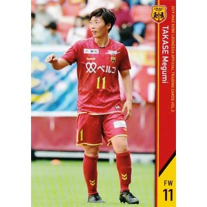 45 【高瀬愛実】[クラブ発行]2019 INAC神戸レオネッサ オフィシャルカード VOL.2 レギュラー|jambalaya