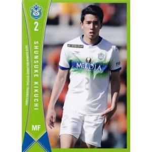 3 【菊地俊介】[クラブ発行]2019 湘南ベルマーレ オフィシャルカード レギュラー jambalaya