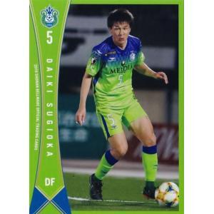 6 【杉岡大暉】[クラブ発行]2019 湘南ベルマーレ オフィシャルカード レギュラー jambalaya