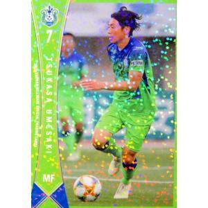 8 【梅崎司】[クラブ発行]2019 湘南ベルマーレ オフィシャルカード レギュラーパラレル jambalaya