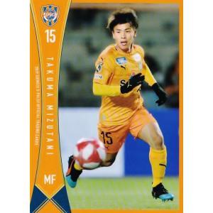 12 【水谷拓磨】[クラブ発行]2019 清水エスパルス オフィシャルカード レギュラー|jambalaya