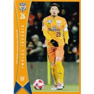 22 【二見宏志】[クラブ発行]2019 清水エスパルス オフィシャルカード レギュラー|jambalaya
