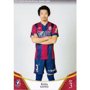 4 【後藤圭太】[クラブ発行]2019 ファジアーノ岡山 オフィシャルカード レギュラー|jambalaya