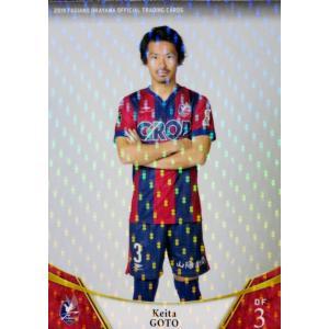 4 【後藤圭太】[クラブ発行]2019 ファジアーノ岡山 オフィシャルカード レギュラーパラレル|jambalaya