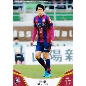 15 【関戸健二】[クラブ発行]2019 ファジアーノ岡山 オフィシャルカード レギュラー|jambalaya
