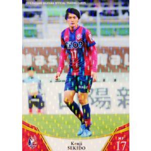 15 【関戸健二】[クラブ発行]2019 ファジアーノ岡山 オフィシャルカード レギュラーパラレル|jambalaya