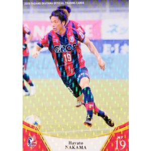 17 【仲間隼斗】[クラブ発行]2019 ファジアーノ岡山 オフィシャルカード レギュラーパラレル|jambalaya