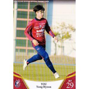 26 【ユ ヨンヒョン】[クラブ発行]2019 ファジアーノ岡山 オフィシャルカード レギュラー|jambalaya