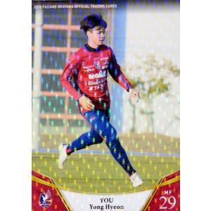26 【ユ ヨンヒョン】[クラブ発行]2019 ファジアーノ岡山 オフィシャルカード レギュラーパラレル|jambalaya