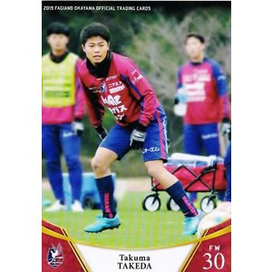27 【武田拓真】[クラブ発行]2019 ファジアーノ岡山 オフィシャルカード レギュラー|jambalaya