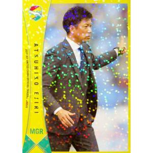 1 【江尻篤彦】[クラブ発行]2019 ジェフ千葉 オフィシャルカード レギュラーパラレル|jambalaya