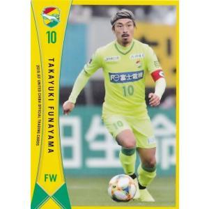 11 【船山貴之】[クラブ発行]2019 ジェフ千葉 オフィシャルカード レギュラー|jambalaya