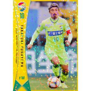 11 【船山貴之】[クラブ発行]2019 ジェフ千葉 オフィシャルカード レギュラーパラレル|jambalaya