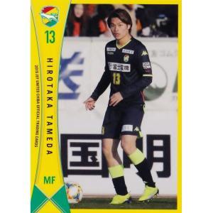 13 【為田大貴】[クラブ発行]2019 ジェフ千葉 オフィシャルカード レギュラー|jambalaya
