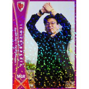 1 【中田一三】[クラブ発行]2019 京都サンガFC オフィシャルカード レギュラーパラレル|jambalaya