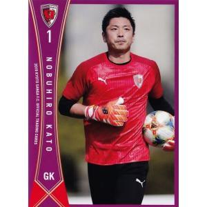 2 【加藤順大】[クラブ発行]2019 京都サンガFC オフィシャルカード レギュラー|jambalaya