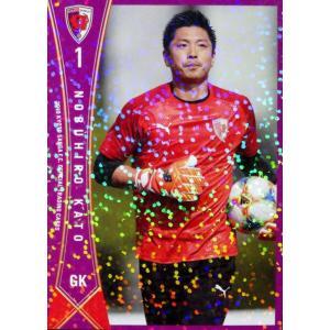 2 【加藤順大】[クラブ発行]2019 京都サンガFC オフィシャルカード レギュラーパラレル|jambalaya