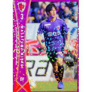 4 【宮城雅史】[クラブ発行]2019 京都サンガFC オフィシャルカード レギュラーパラレル|jambalaya