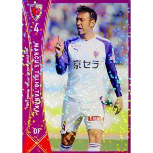 5 【田中マルクス闘莉王】[クラブ発行]2019 京都サンガFC オフィシャルカード レギュラーパラレル|jambalaya