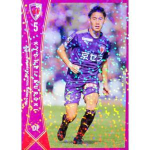 6 【黒木恭平】[クラブ発行]2019 京都サンガFC オフィシャルカード レギュラーパラレル|jambalaya