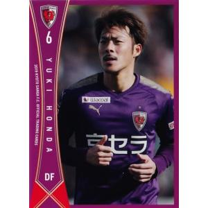 7 【本多勇喜】[クラブ発行]2019 京都サンガFC オフィシャルカード レギュラー|jambalaya