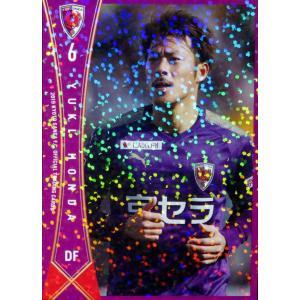 7 【本多勇喜】[クラブ発行]2019 京都サンガFC オフィシャルカード レギュラーパラレル|jambalaya