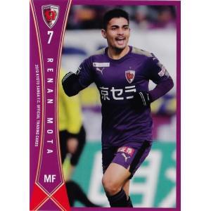 8 【レナン モッタ】[クラブ発行]2019 京都サンガFC オフィシャルカード レギュラー|jambalaya
