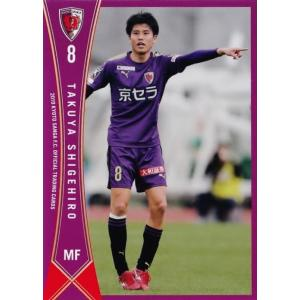 9 【重廣卓也】[クラブ発行]2019 京都サンガFC オフィシャルカード レギュラー|jambalaya