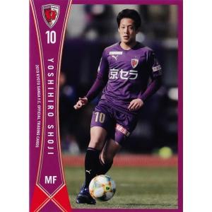10 【庄司悦大】[クラブ発行]2019 京都サンガFC オフィシャルカード レギュラー|jambalaya