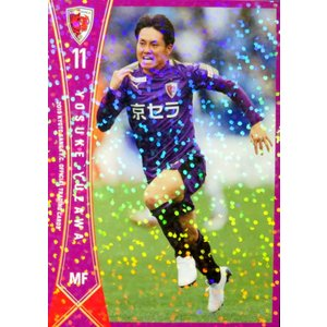 11 【湯澤聖人】[クラブ発行]2019 京都サンガFC オフィシャルカード レギュラーパラレル|jambalaya