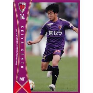 13 【仙頭啓矢】[クラブ発行]2019 京都サンガFC オフィシャルカード レギュラー|jambalaya