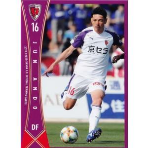 14 【安藤淳】[クラブ発行]2019 京都サンガFC オフィシャルカード レギュラー|jambalaya