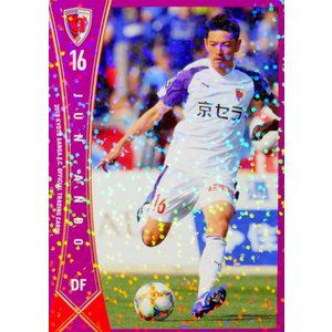 14 【安藤淳】[クラブ発行]2019 京都サンガFC オフィシャルカード レギュラーパラレル|jambalaya