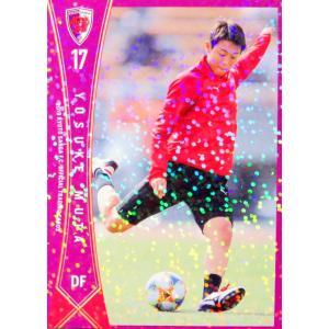 15 【牟田雄祐】[クラブ発行]2019 京都サンガFC オフィシャルカード レギュラーパラレル|jambalaya